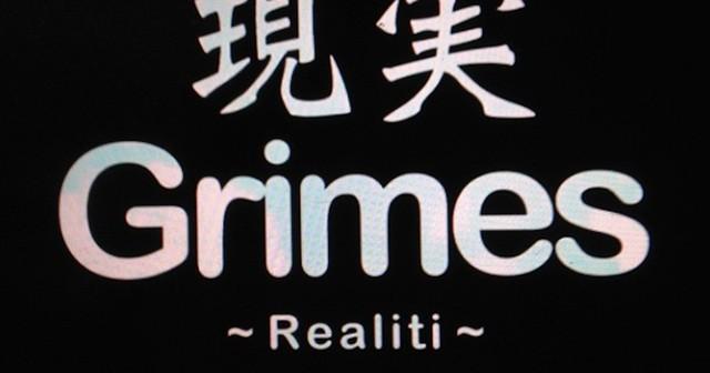 Realiti | Grimes