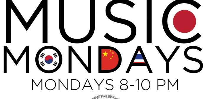 Asian Music Monday | 7.27.15