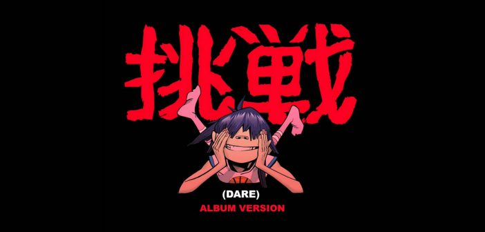 Throwback Thursday — DARE | Gorillaz