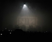 Closer | A Nine Inch Nails Concert Experience
