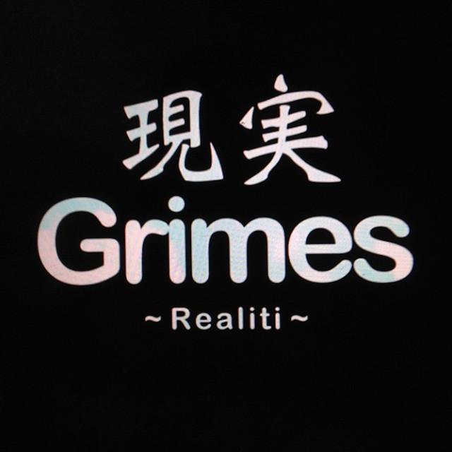 Realiti+%7C+Grimes