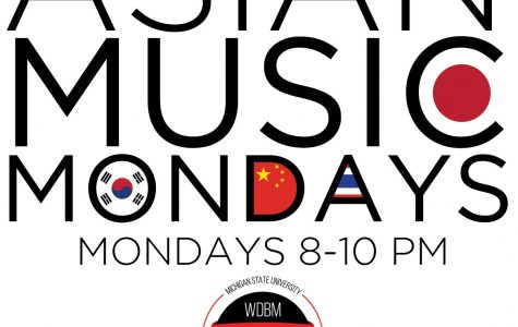 Asian Music Mondays | April Fool's Day!