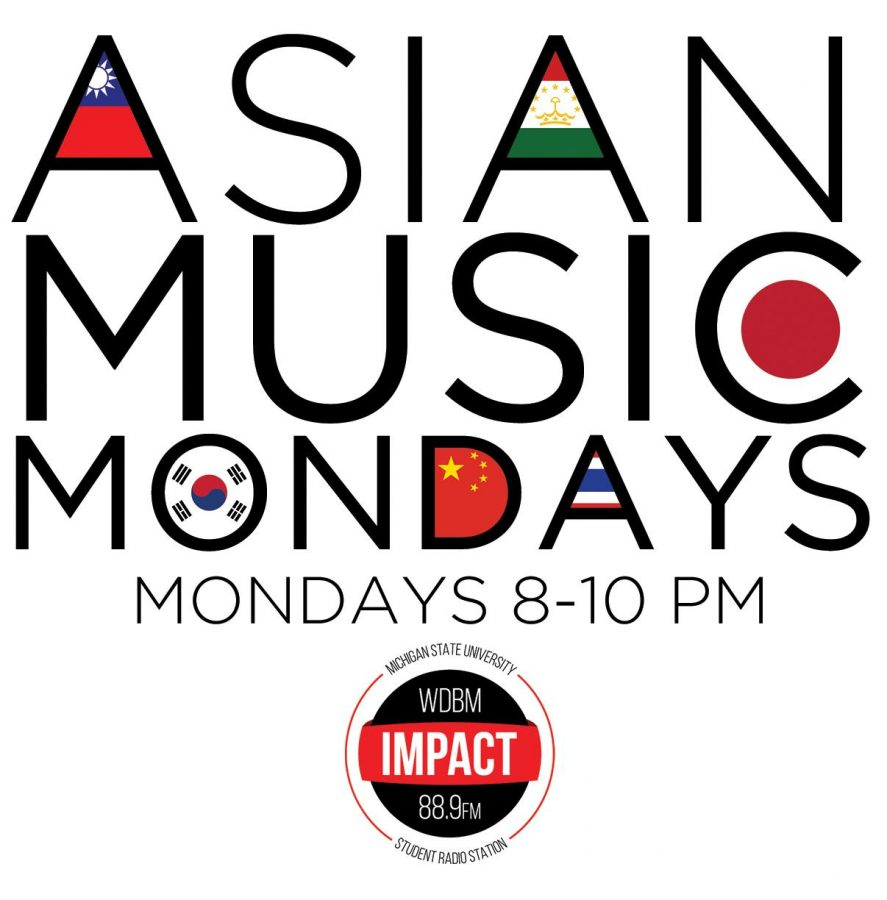 Asian Music Monday | 8.3.15