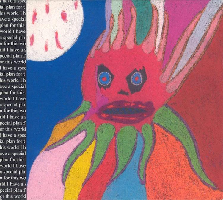 I Have A Special Plan For This World | Current 93