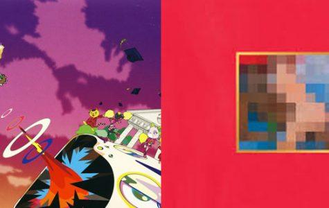 Over & Under | Kanye West